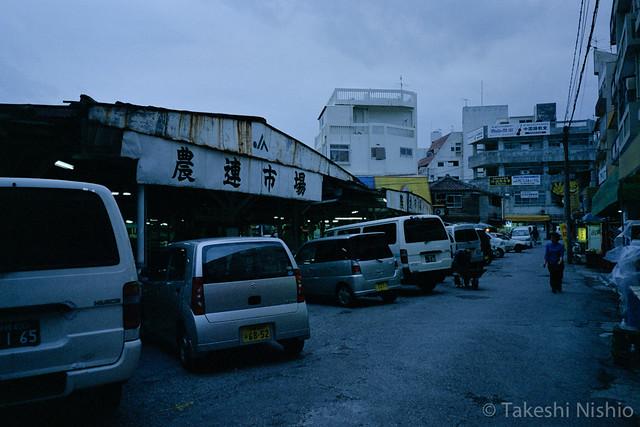 農連市場 / Market, Nouren-Ichiba