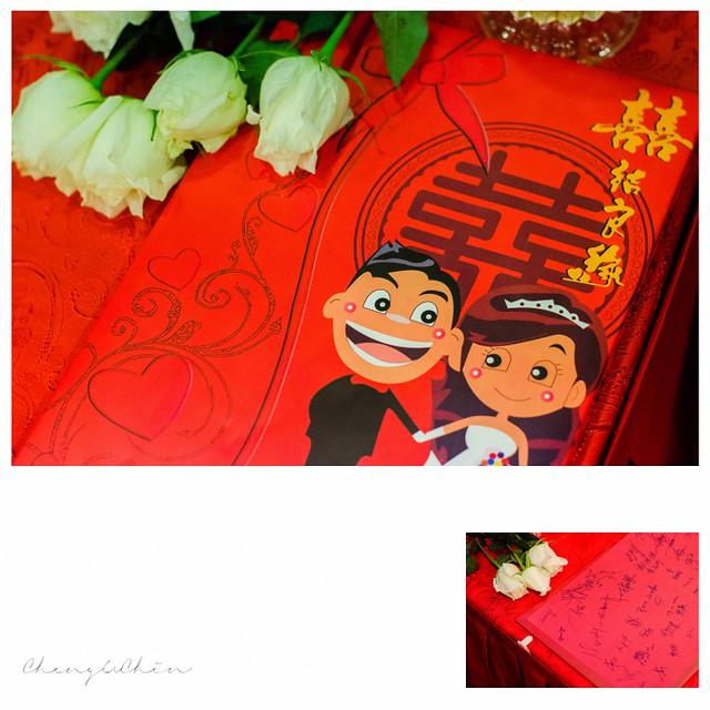 Anna & Kok Kiang Wedding Reception26