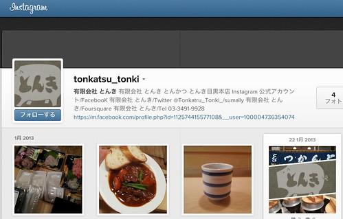 tonkatsu_tonkiさんのInstagram