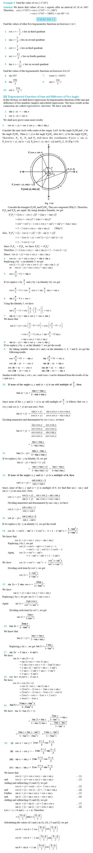 NCERT Class XI Mathematics Chapter 3 – Trigonometric Functions