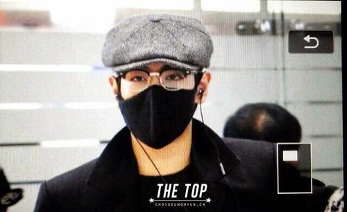 GDTOPDAE-Incheon-to-Fukuoka-20141205_39