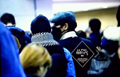 GDTOPDAE-Incheon-to-Fukuoka-20141205_17