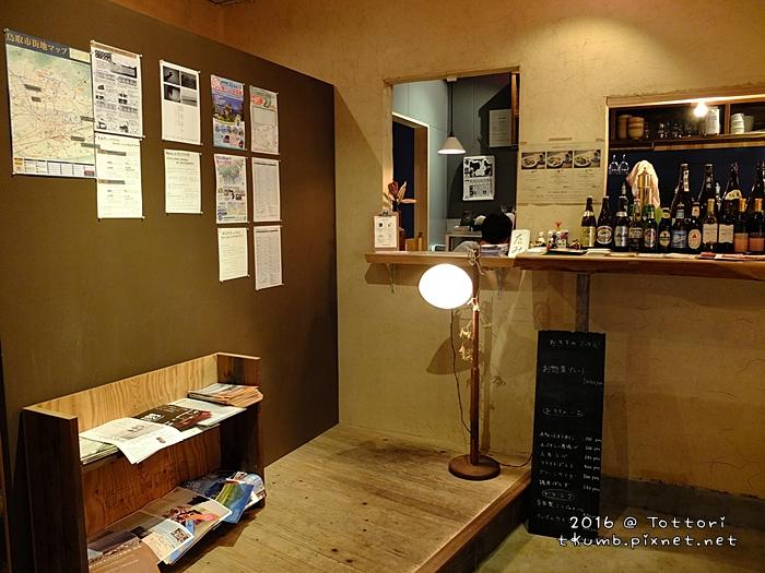 2016鳥取Y PUB&HOSTEL TOTTORI (6).JPG