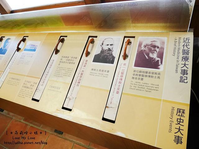 台北一日遊行程推薦親子好玩景點台灣鄉土教育中心 (30)