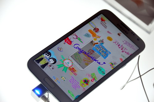 Samsung Galaxy Note II 8