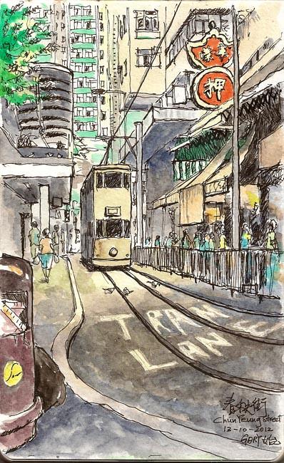 Sketching Tramway at Chun Yeung Street 春秧街電車軌
