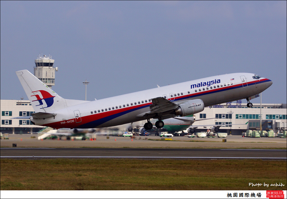 Malaysia Airlines / 9M-MQE / Taiwan Taoyuan International Airport