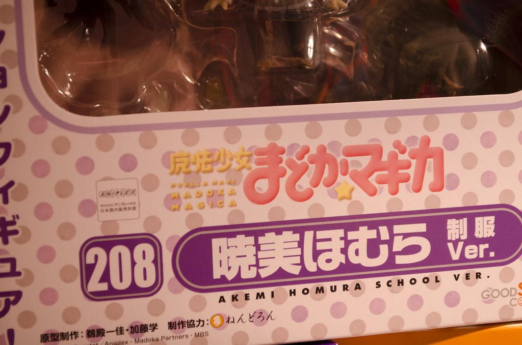 Nendoroid Homura School Uniform ver