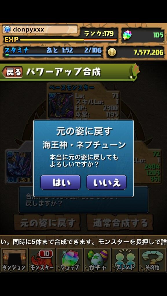 20121019175551