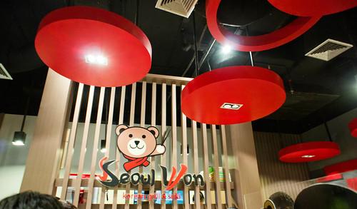 Seoul Won Korean Grill & Suki