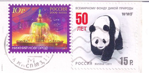 Russia Stamp