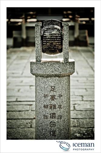 Kyoto 490