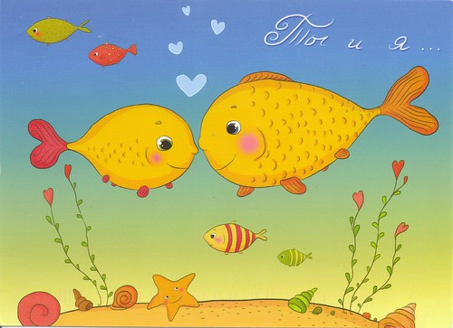 Kissing Illustrated Fish