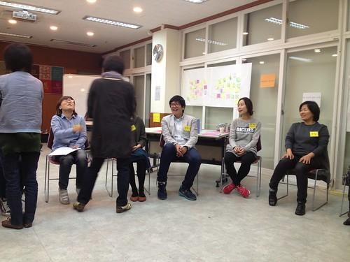 평화교육 워크숍_20121017
