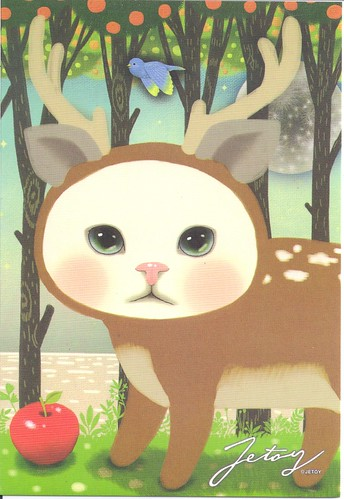 Jetoy Deer