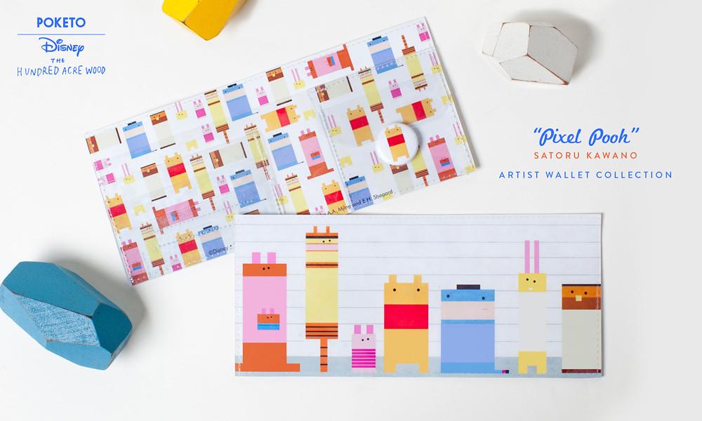 Winnie-the-Pooh-Wallet-Promo_04-pixel