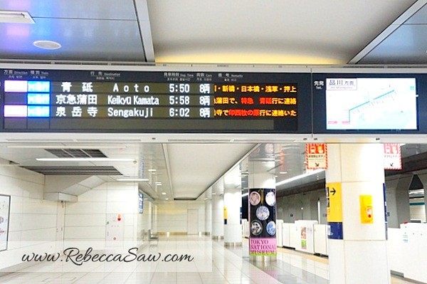 Japan Day 1- Haneda Airport-017