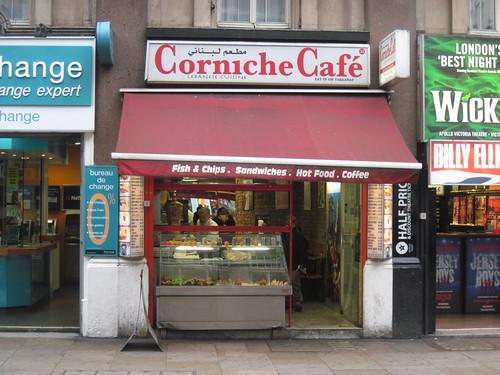 CORNICHE CAFE