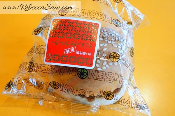 maisen katsu pork burger - Tokyo Japan