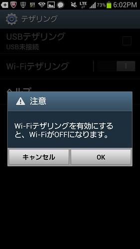 Screenshot_2012-11-01-18-02-18