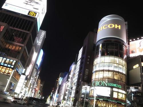 2012.11.04(2012.11.03(R0010132_Sunlight