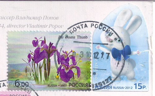 Russia Postage Stamps