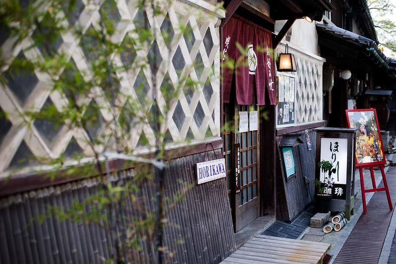 たまゆら舞台探訪 竹原 憧憬の路#91