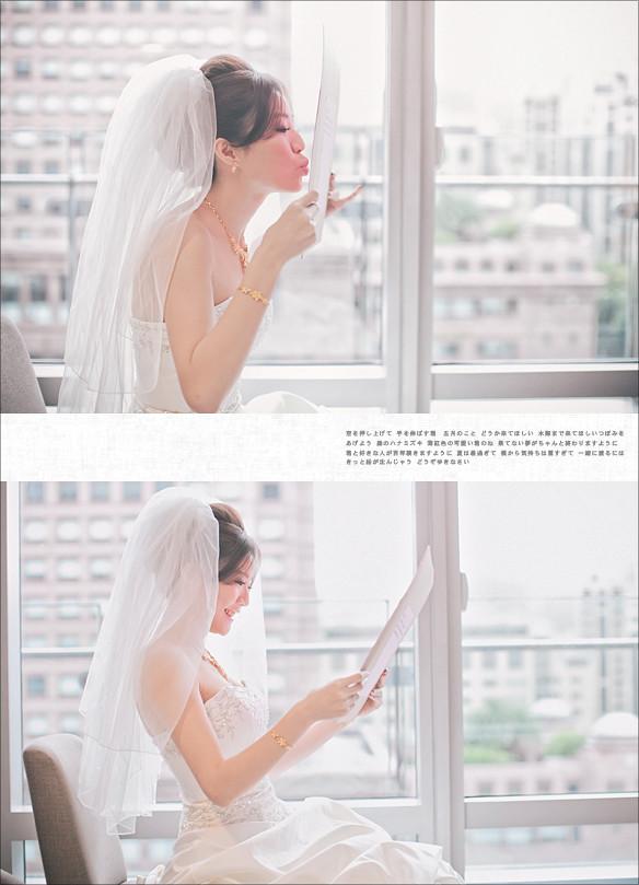 新娘禮服-寒舍艾美-婚禮記錄-台北婚攝