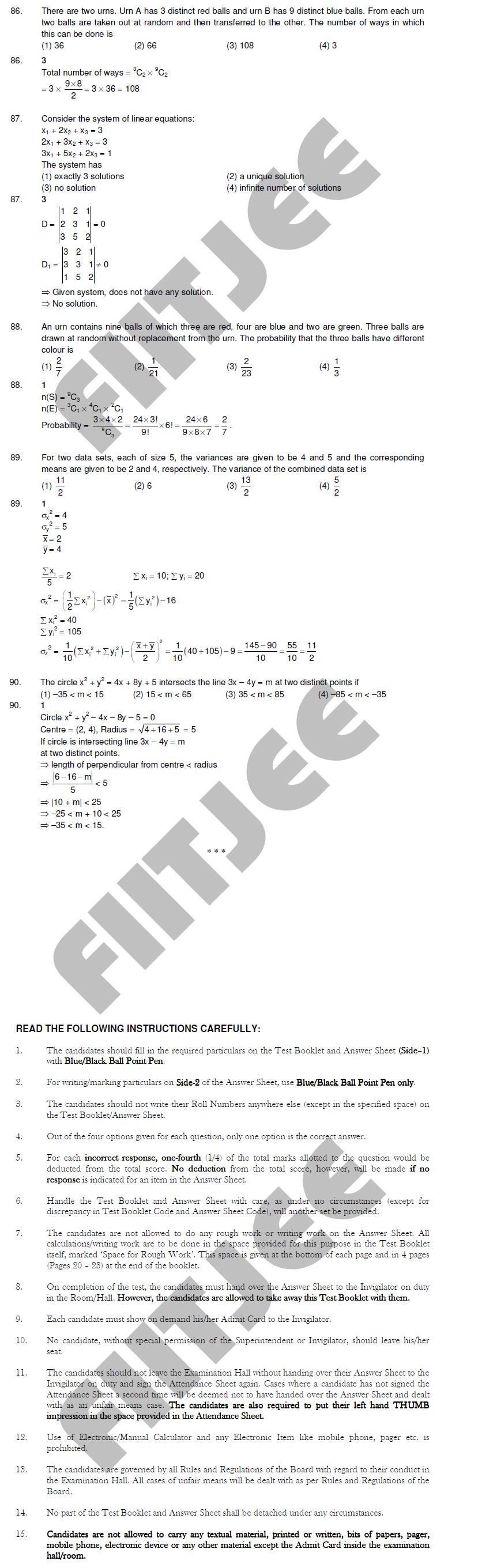 AIEEE 2010 Question Paper with Solutions in jee main  Category