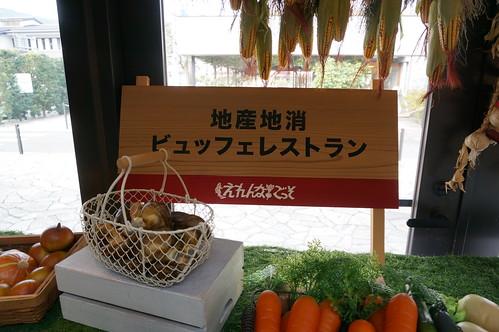 小田原城〜かまぼこの里