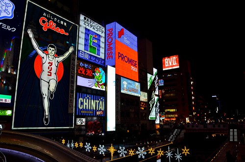 Glico Man at Dotonbori-dori