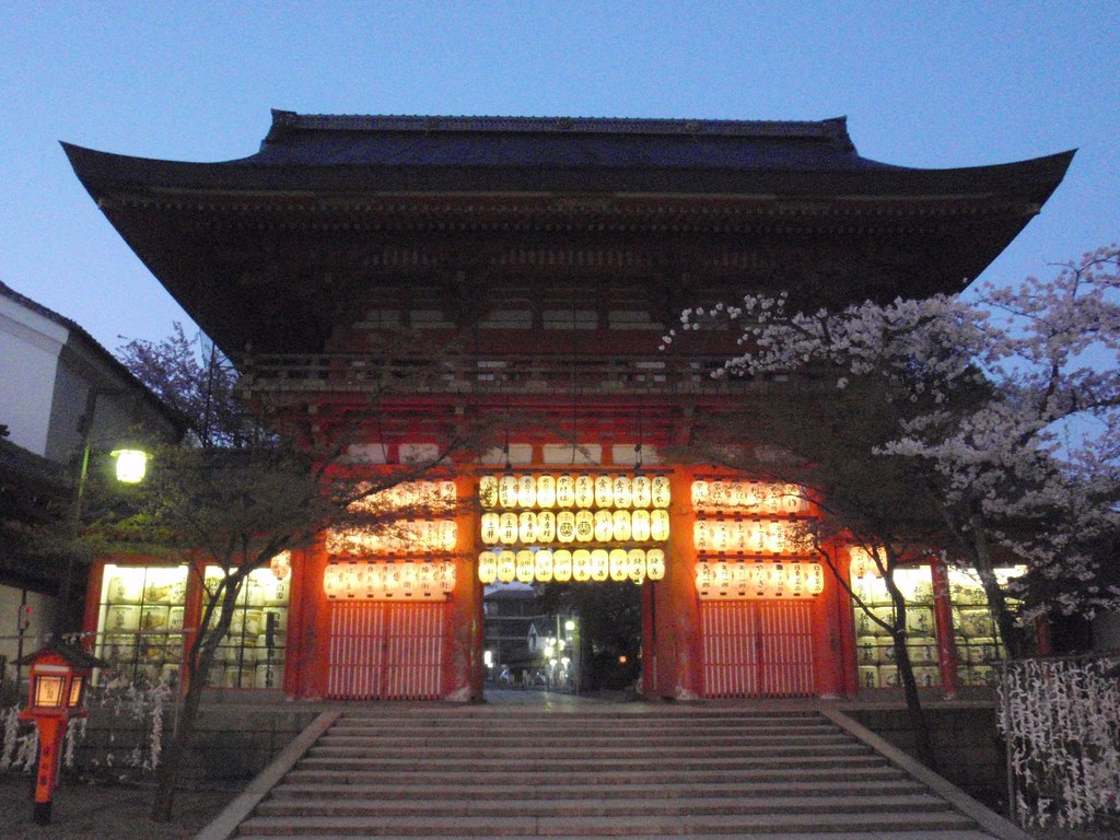 Yasaka Jinja, Kyoto