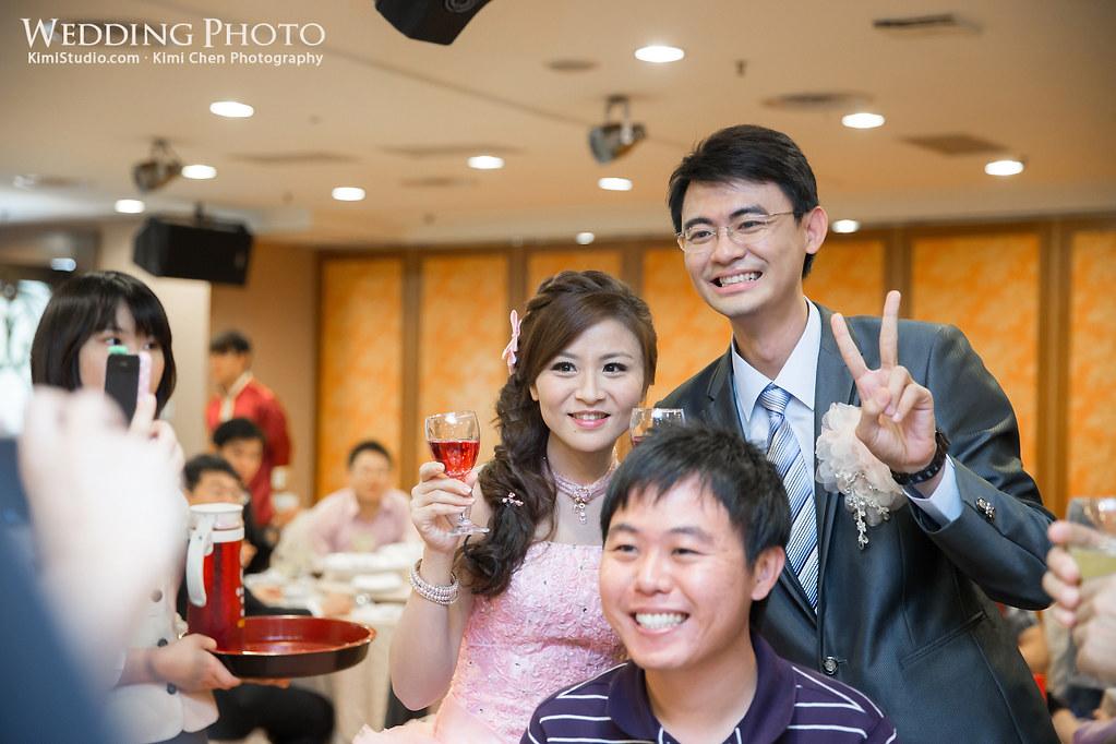 2012.11.25 Wedding-179