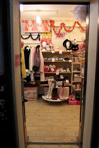 Closet Child Shinjuku