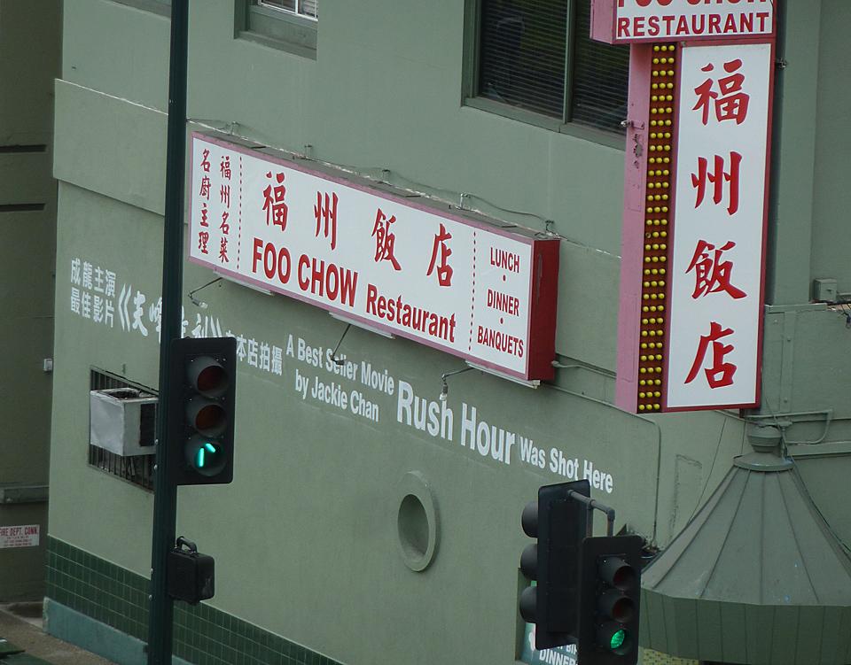 in la chinatown 2