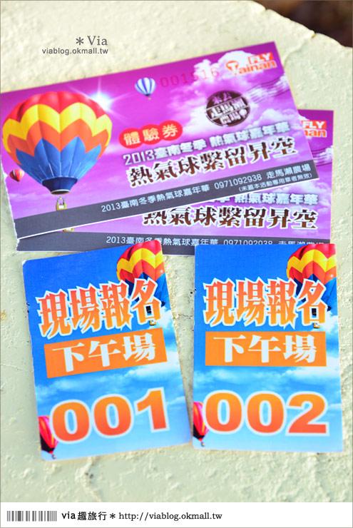 【台南走馬瀨熱氣球】台南冬季熱氣球嘉年華會2013~花海加熱氣球,美翻了!