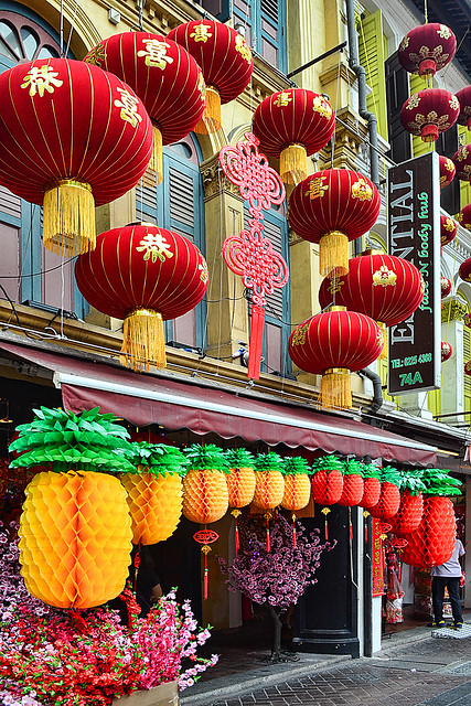 Lanterns decorations flickr photo sharing for Photo decoration