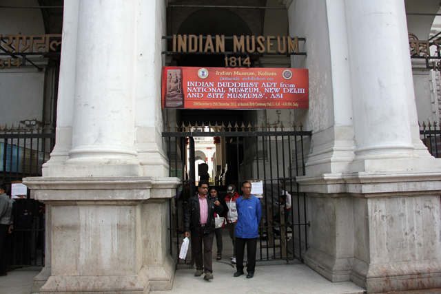 Indian Museum - Kolkata