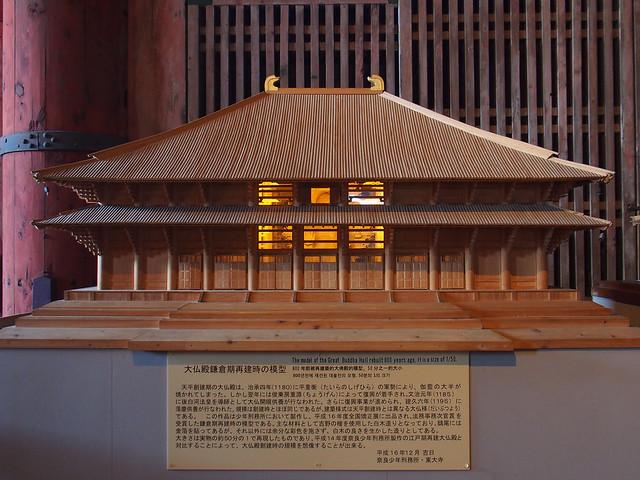 鎌倉時代大佛殿模型