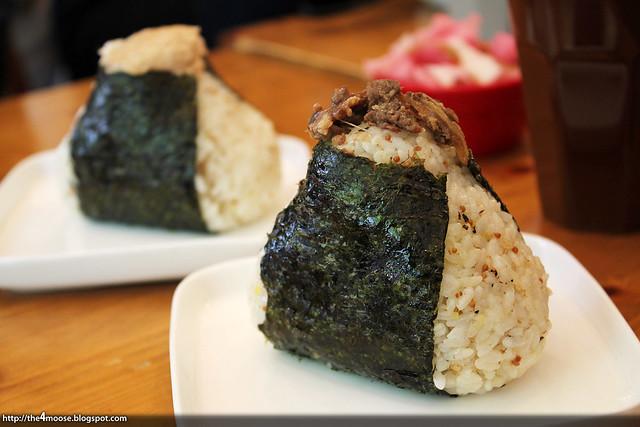 Babal - Bulgogi Rice Ball