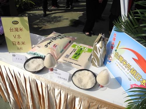 稻米的自給率雖超過100%,但全穀類自給率只有26%。