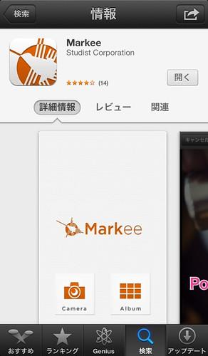 20121016_markee12