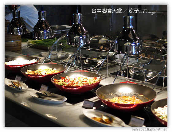 台中 饗食天堂 21