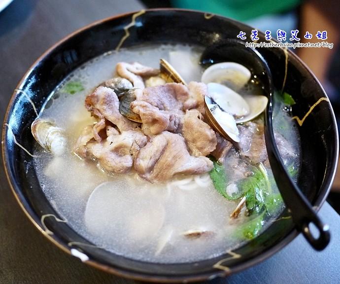 10 梅花珠蚌麵