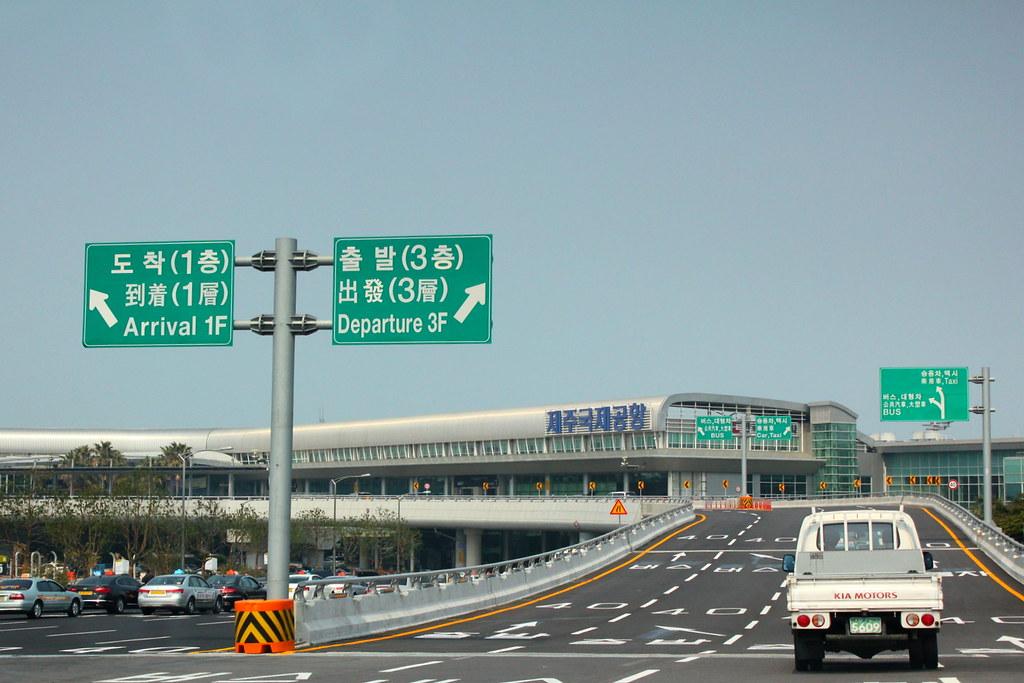 Jeju Airport