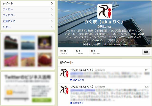20121027_tweetbot01