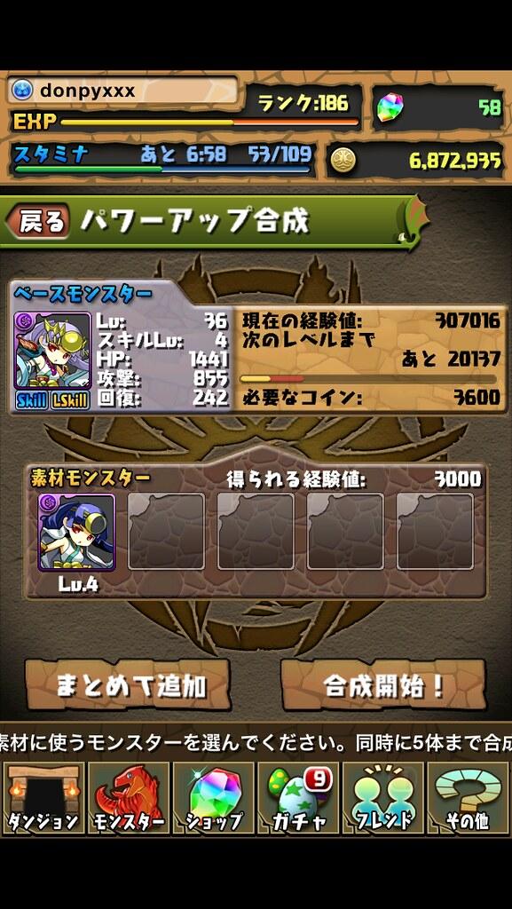20121026200031