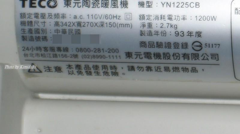 yn1225 (3)