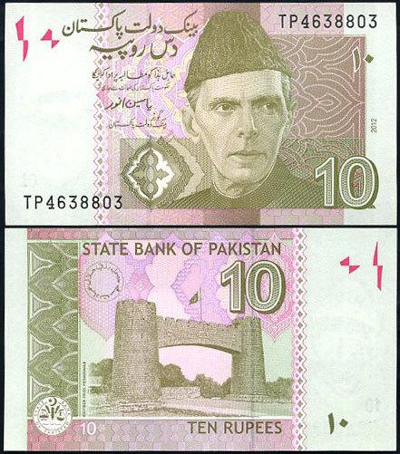 10 Rupií Pakistan 2012