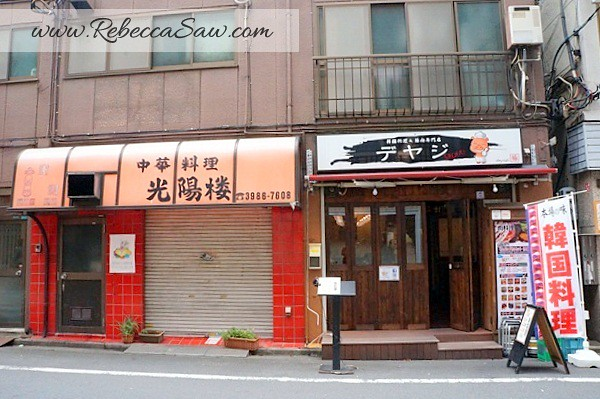 Japan Day 5- Ikebukuro-031
